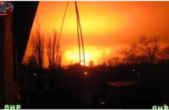 В Донецке взорвали завод химизделий