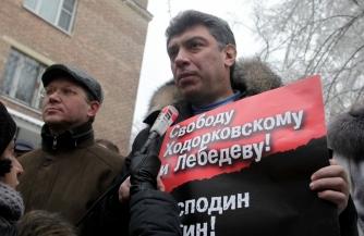 К убийству Немцова