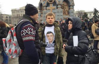 Палач Одессы в Москве