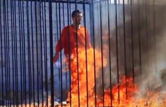 ИГИЛ + смерть Немцова