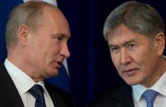 Киргизы выбрали Москву