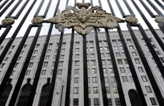 Пробная атака на МО РФ