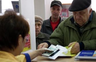 В России упраздняют «пенсионное рабство»