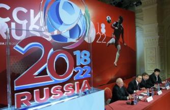 Шантаж России ЧМ-2018