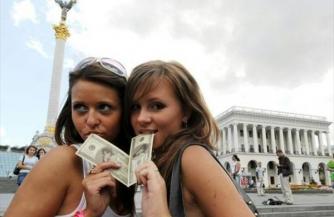 Проститутки имени Бандеры