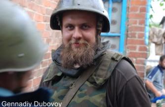 Православный ИГИЛ
