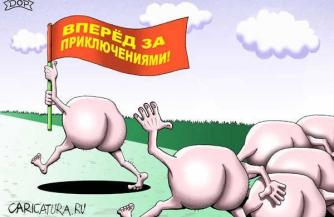 Грязные выборы грязной страны