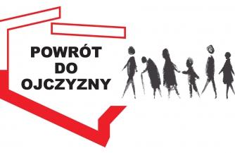 Поляки забирают своих
