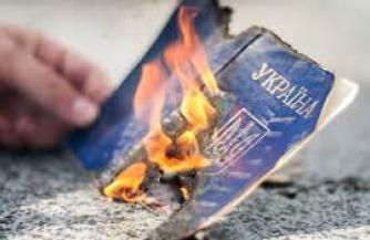 Донбасс без паспорта с тамгой