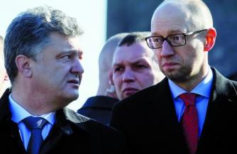 Украина: на пути к перевороту