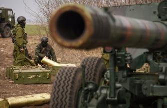 Задача - обуздать укронацистов