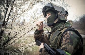 Что такое Русская Весна