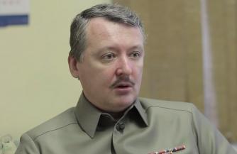 Гиркин во френче Керенского