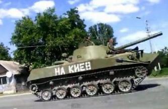 От Русской весны до Киевской осени