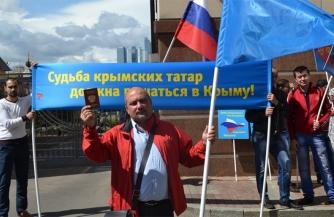 Мудрость крымских татар