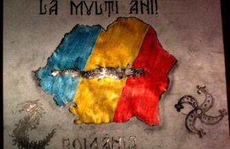 Грезы о Romania Mare