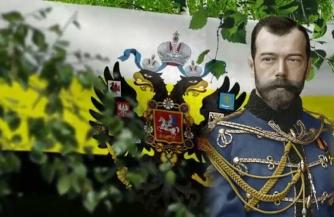Николай II и Сталин