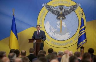 Клоуны украинской разведки