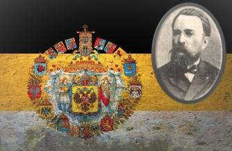 Русский идеал Петра Астафьева
