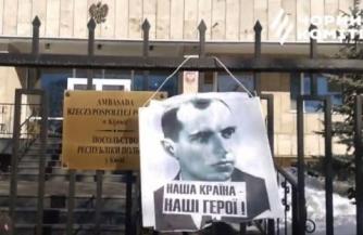 """""""Черный комитет"""" против Польши"""
