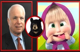 «Маша» Маккейн и русский медведь