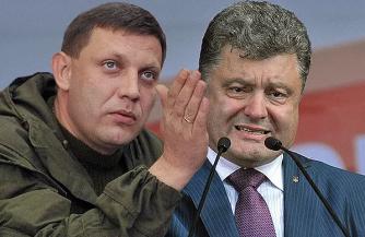 Киев против Донецка