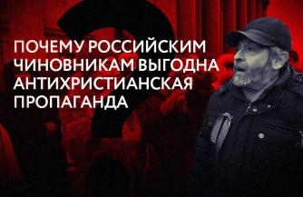Пожизненная ипотека России