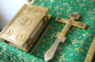 Вера, совесть и деньги
