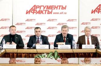 Россия и Армения: плечом к плечу