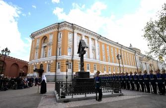 Кремль освящен крестом