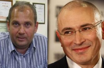 Список друзей Ходорковского
