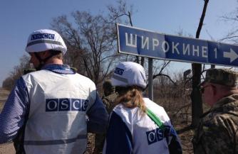 В Киеве помешаны на сексе