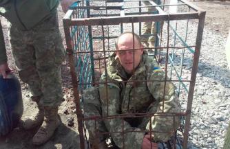 Украина в клетке АТО