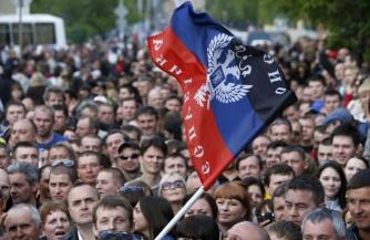 Стойкий русский Донбасс