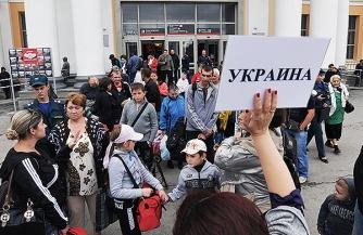 Безвиз или Россия
