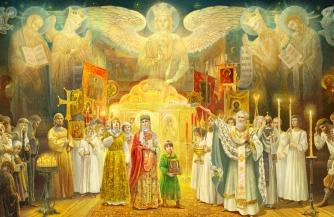 Свобода Русской монархии