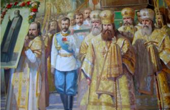 Имперские традиции России