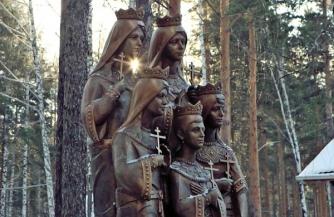 Екатеринбургские останки