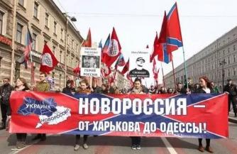 Малороссия vs Новороссия