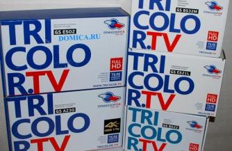 Телевидение Ultra HD: какой ресивер НТВ Плюс или Триколор использовать?