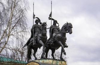 Крест и меч Святой Руси