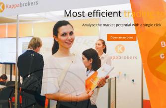 Kappa Brokers проанализировала текущие тенденции на рынке недвижимости России