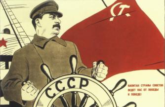 Советская русофобия