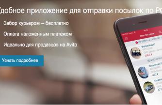 Курьерская доставка в Воронеже — быстрая транспортировка заказов