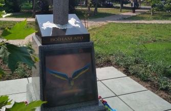 Памятник ненависти в Киеве