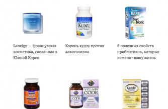 Россияне покупают витамины из США