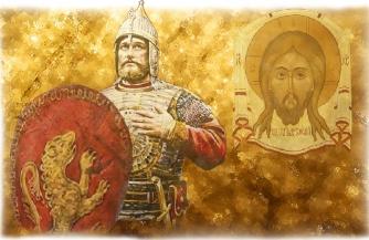 Знамя Русской Империи