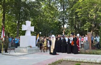 Возвращение Георгиевского креста