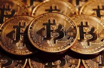 Стоит ли инвестировать в криптовалюты