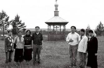 Страница амурской истории